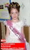№9 Ермакова Дарья, выпускница детского сада №15, г.Тайшет