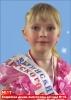 №17 Ковригина Диана, выпускница детсада №12.