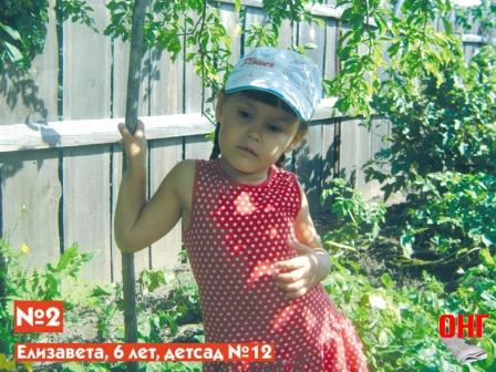 №2 Елизавета, 6 лет, детсад №12